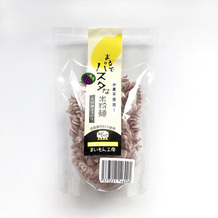 まるでパスタな米粉麺(紫芋)
