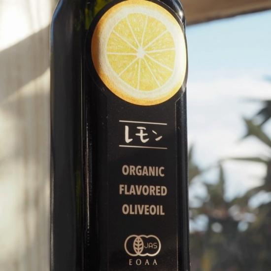 小豆島産有機オリーブオイル(レモンオリーブオイル)