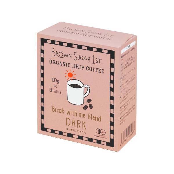 オーガニックドリップコーヒー Break with me Blend -DARK-