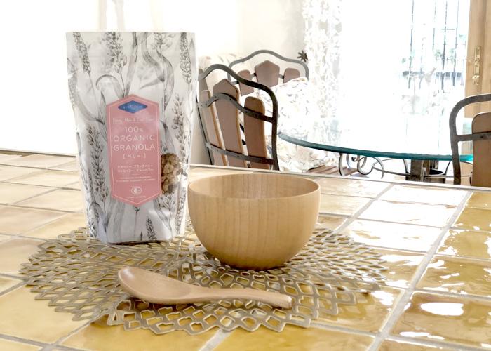 朝食はオーガニックグラノーラ。ぬくもりのある木の器で頂きます。1日が始まる朝だからこそ、体に優しいものを選びます。